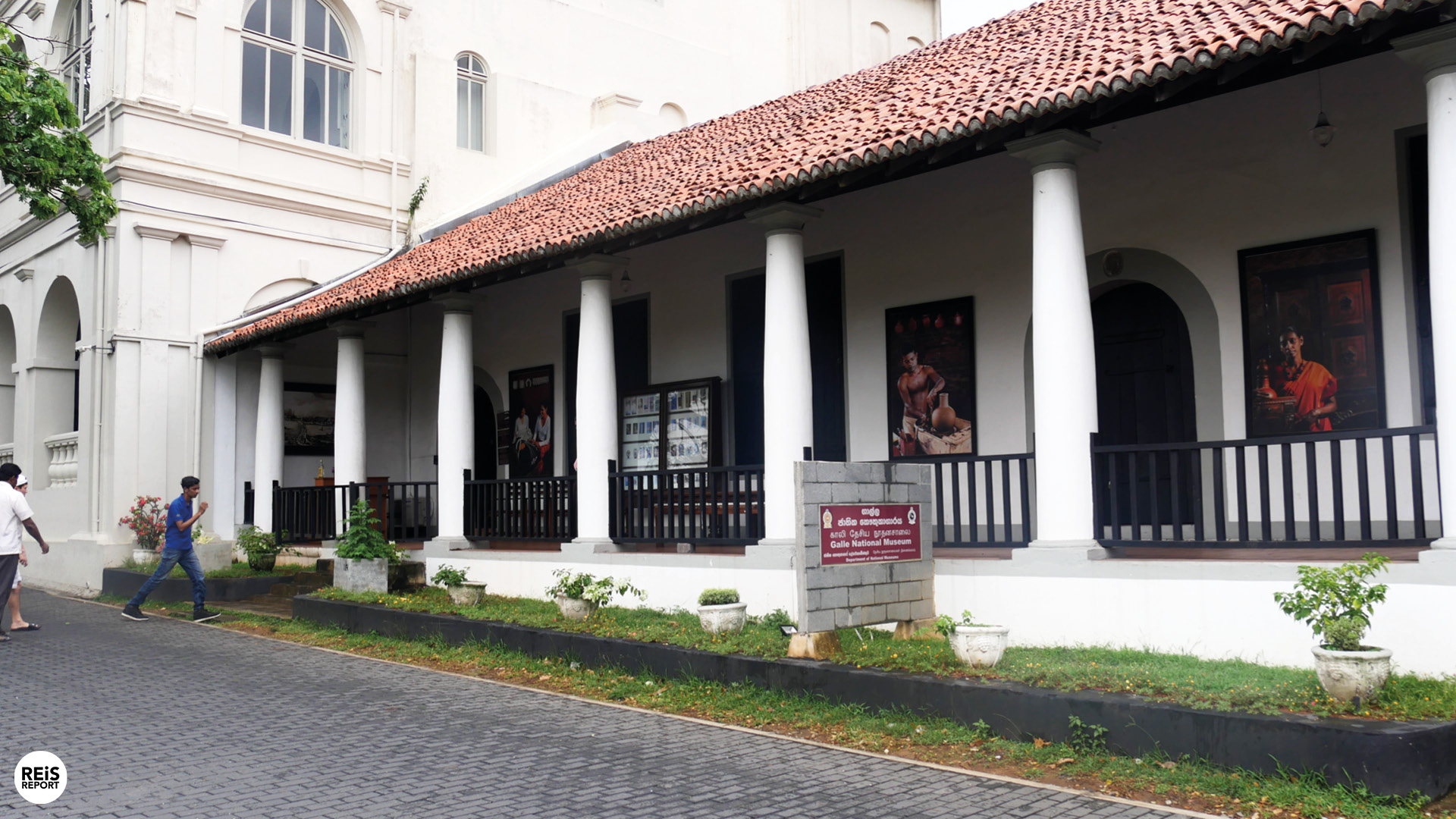 nationaal museum galle